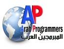 Logo APC-130x100